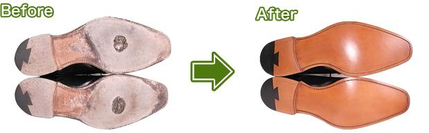 靴のソール修理