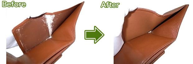 ヴィトンの財布の内張り修理