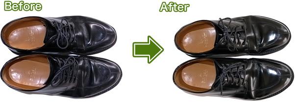 リーガルの靴クリーニング