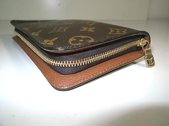 ルイヴィトンの財布のファスナー2