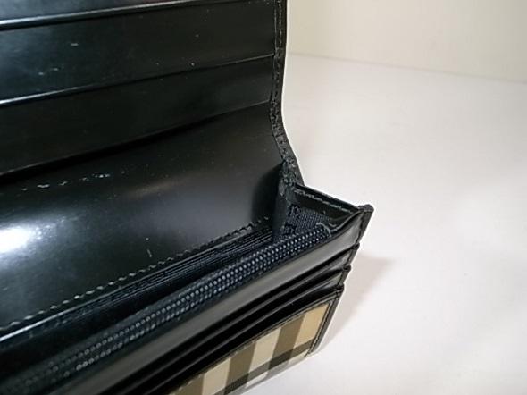 財布のマチの修理後