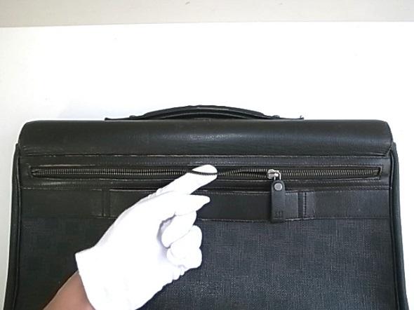 ダンヒル鞄のファスナー