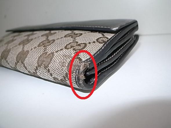 グッチ財布のフチ修理