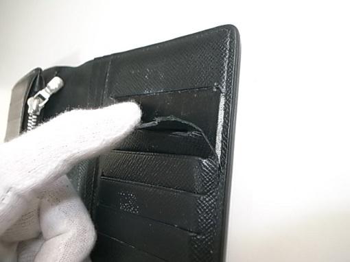 ヴィトンの財布のカード入れが切れた