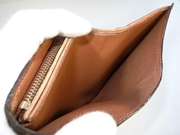 ヴィトン財布の札入れ