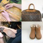鞄と靴の修理店メイホウネット
