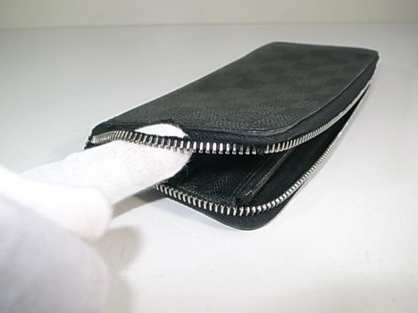 ファスナーテープが裂けた財布