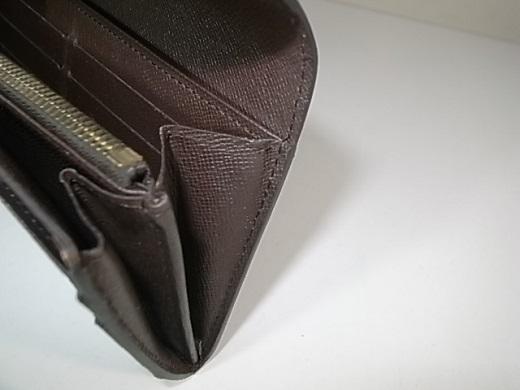 財布の糸ほつれ修理後