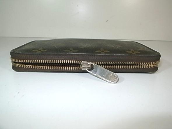 長財布のファスナー修理