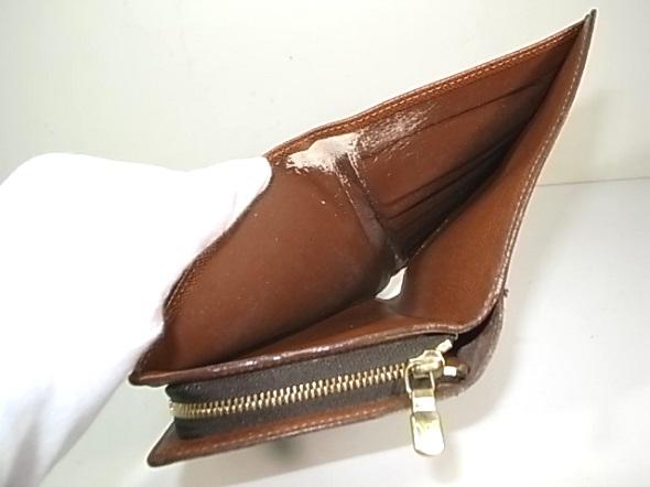 財布の札入れの修理