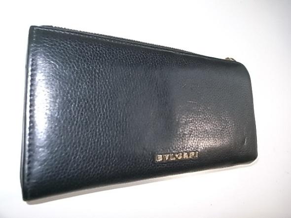 ブルガリの長財布
