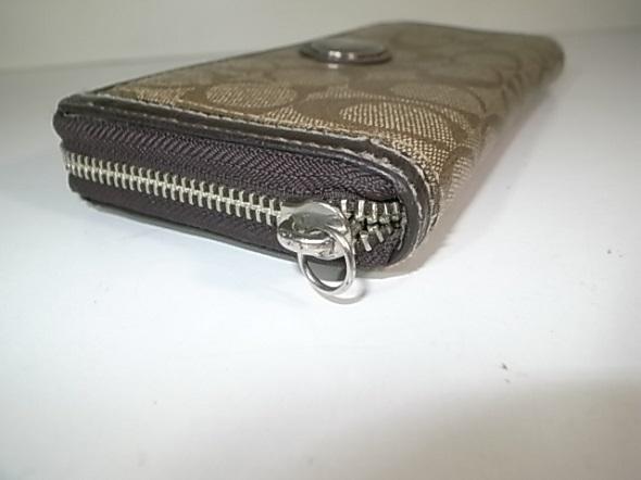 財布のファスナーの引き手修理