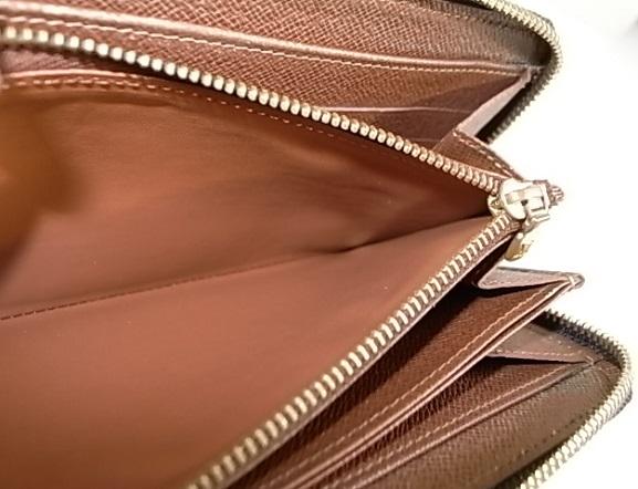 内張り修理後の財布
