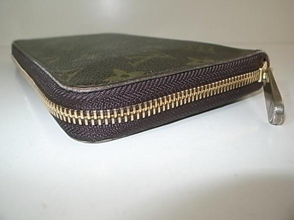 交換した財布のジッパー