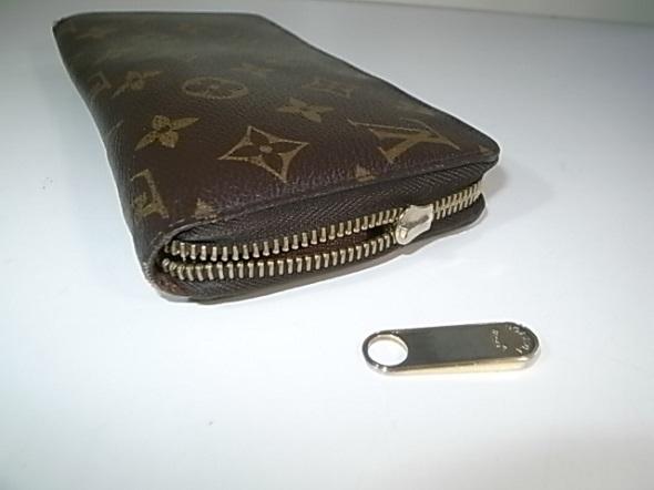 財布のスライダー折れ