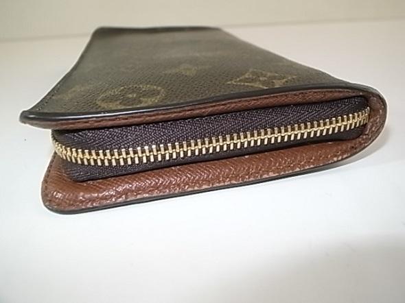 修理後の財布を別角度から