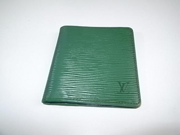 ルイヴィトンエピの財布