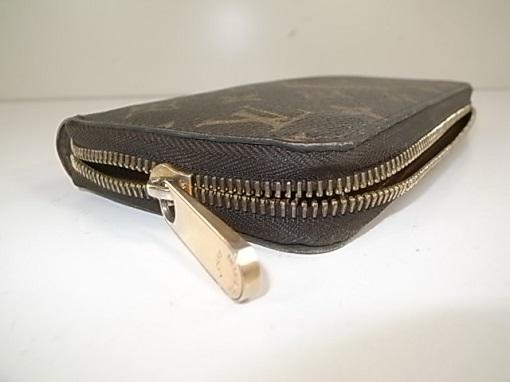 財布のファスナー修理前