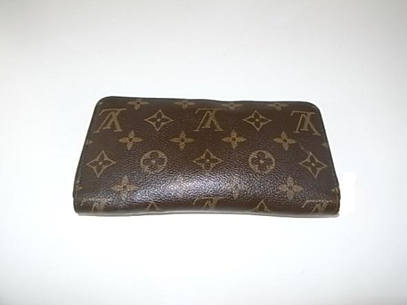 ルイヴィトンの長財布