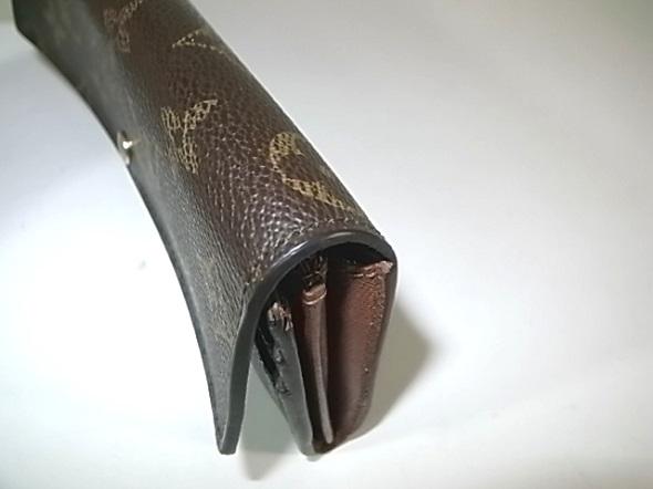 財布の部分ほつれ修理