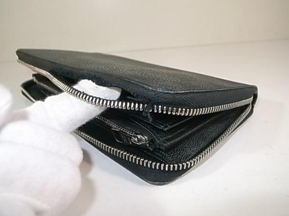 財布のチャック破れ