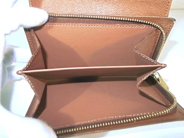 財布の小銭入れの内張り交換