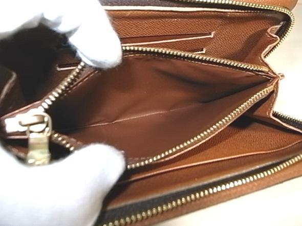 財布の内張り修理後