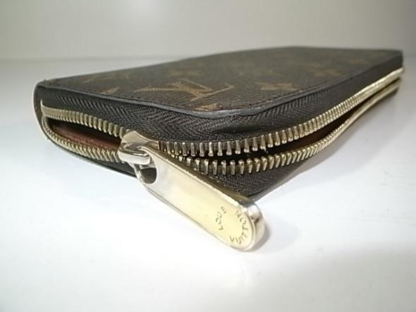 財布のジッパーが閉まらない